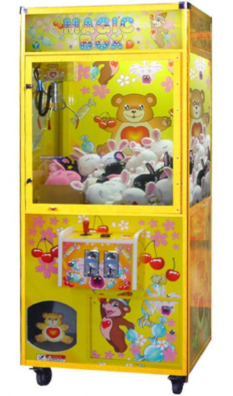 Toy Crane Kran Hvataljka za igračke