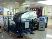 FX simulator